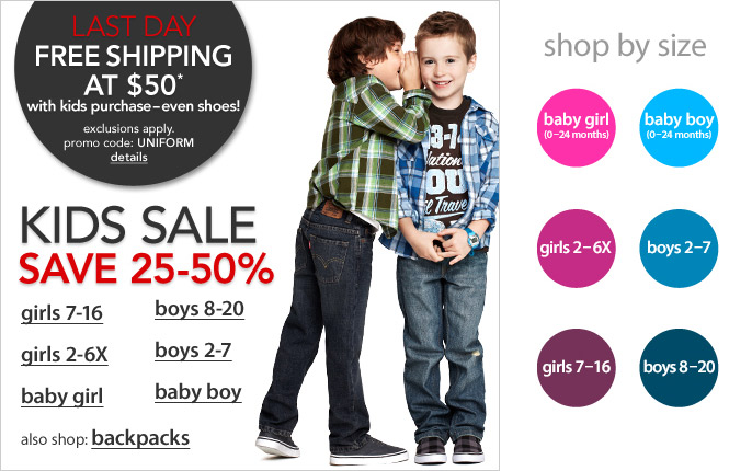 Macys Kids Shoes Stoneridge Mall