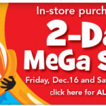 Toys 'R Us:  Two Day Mega sale – gift card offers + more!