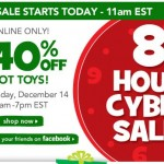 Toys 'R Us Cyber Sale + 4% cash back!