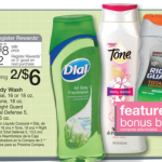 Dial Body Wash:  $2 each at Walgreens this week!