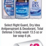 Printable Coupon Alert:  Right Guard Body Wash for $1 at CVS next week!