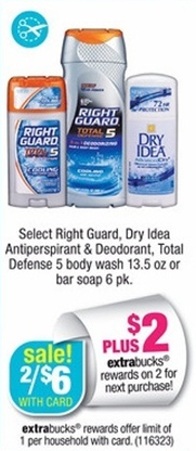 There aren't any Right Guard coupons available right now. About Right Guard Be sure to sign up for email alerts or add them to your list, so you'll always be the first to know when more Right Guard coupons arrive! Want other grocery coupons? We've got them right here. Find 1,+ coupons in our.