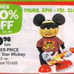 Toys 'R Us Black Friday Ad has been released!