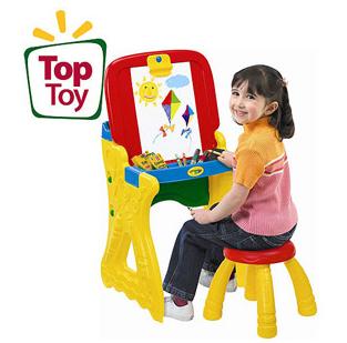 Crayola-fold-n-play-art-studio