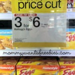 Kellogg's Eggo Waffles just $1 each!