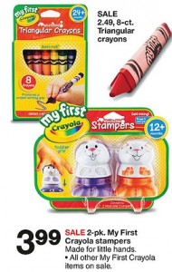 crayola-stampers