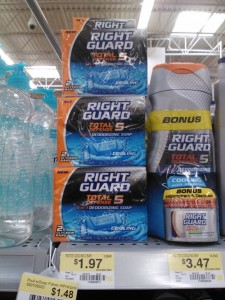right-guard-total-defense-5