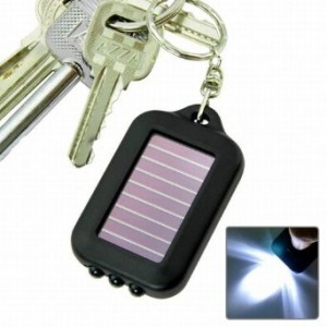 solar-powered-keychain
