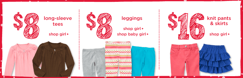 gymboree-jingle-deals-2