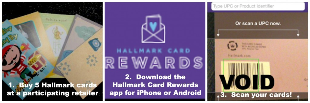 hallmark-rewards
