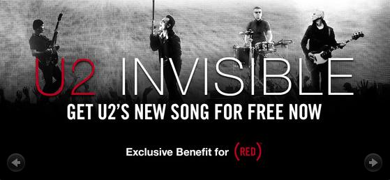 u2-invisible