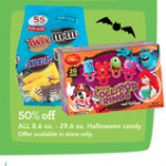 Halloween Candy 50% off at Toys 'R Us!