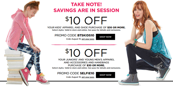 kohls-back-to-school-coupons