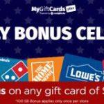 Swagbucks 4th of July bonus!