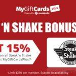 Swagbucks Steak 'N Shake Bonus Days!