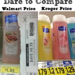 Suave Body Wash as low as $.25 each after coupons!