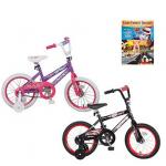 Deals on Kids Bikes:  Prices start at $25!