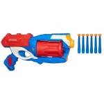 Avengers Captain America Blaster for $5.48! ($19.99 value)