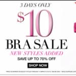 Maidenform Bra Sale: bras for $8.50 each shipped!