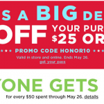 Kohls $10 off coupons: $35 in items for $15!